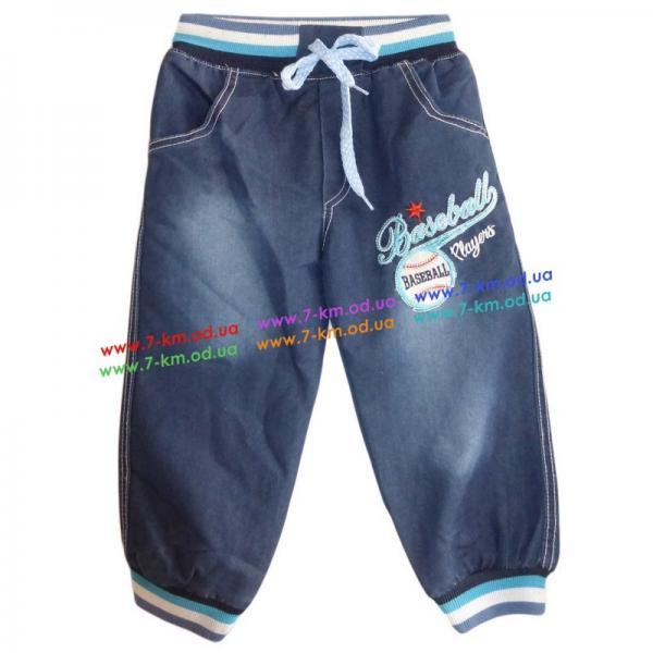 Брюки для мальчиков Vit0013 джинс 4 шт (3-6 лет)