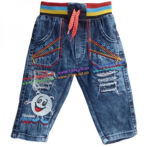 Брюки для мальчиков Vit101c джинс 4 шт (0,9-3 года)