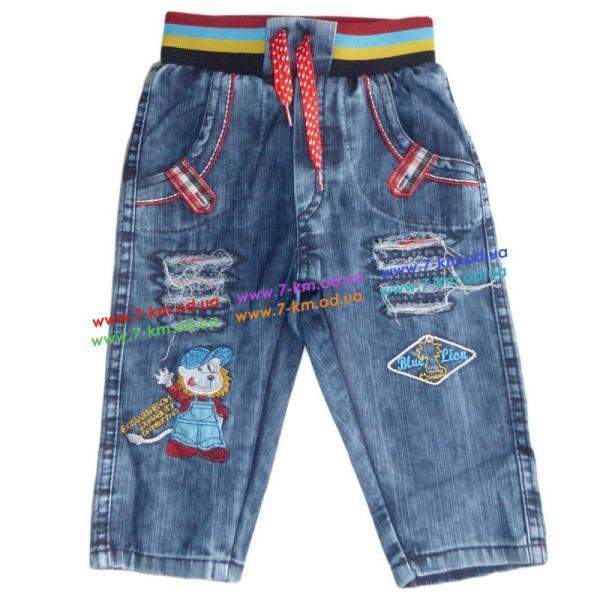 Брюки для мальчиков Vit101h джинс 4 шт (0,9-3 года)