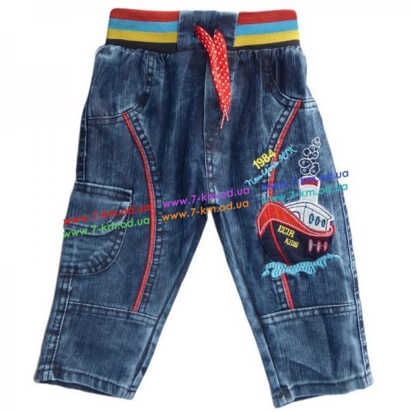 Брюки для мальчиков Vit101y джинс 4 шт (0,9-3 года)