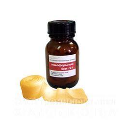 Йодоформный бинт (2,5 м х 20 мм)  - Лечебные и профилактические материалы для стоматологических клиник на рынке Барабашова