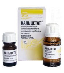 Кальцетат - Лечебные и профилактические материалы для стоматологических клиник на рынке Барабашова