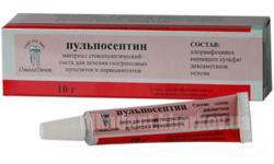 Фото Для стоматологических клиник, Материалы, Эндоматериалы Пульпосептин