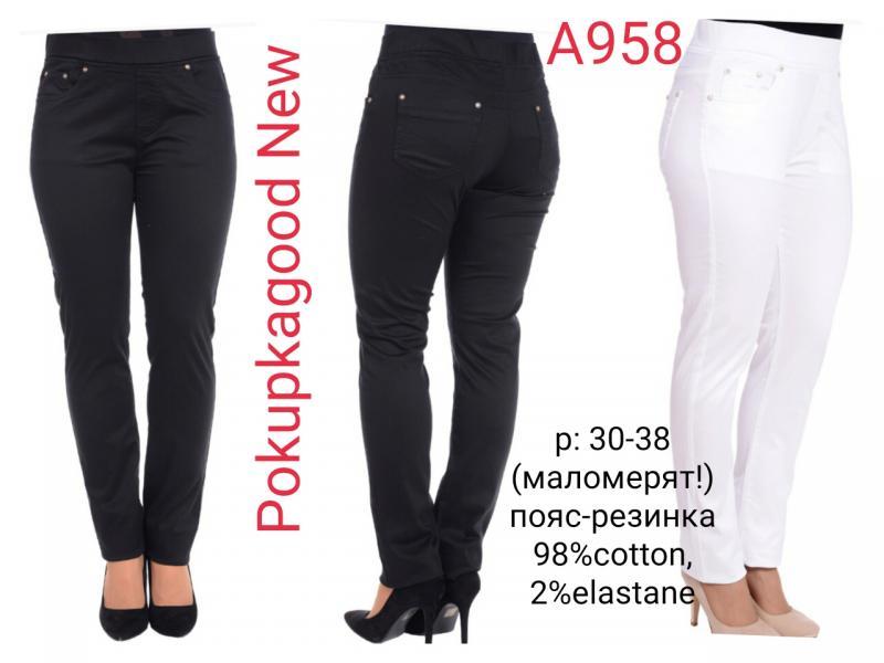 А958 код, джинсы, 30-38 размеры