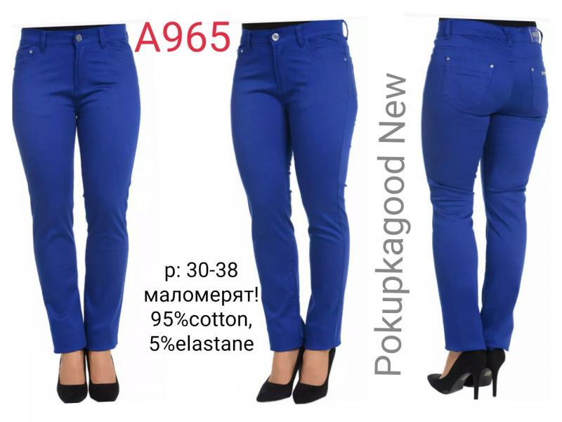 А965 код, джинсы, размеры 30-38