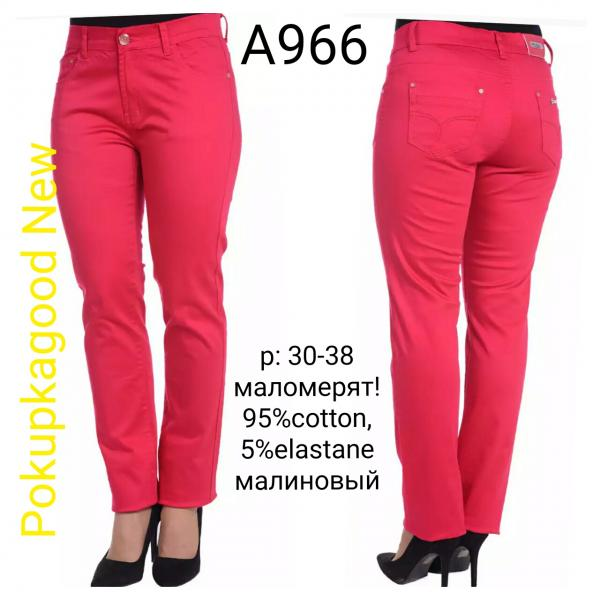 А966 код, джинсы, 30-38 размер