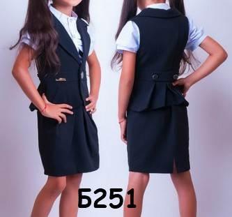 Б251, школьная форма, костюм двойка,28-38 размер
