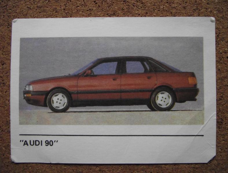 Календарик 1990г. «AUDI 90»