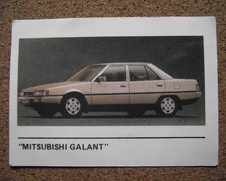 Календарик 1990г. «MITSUBISHI GALANT»