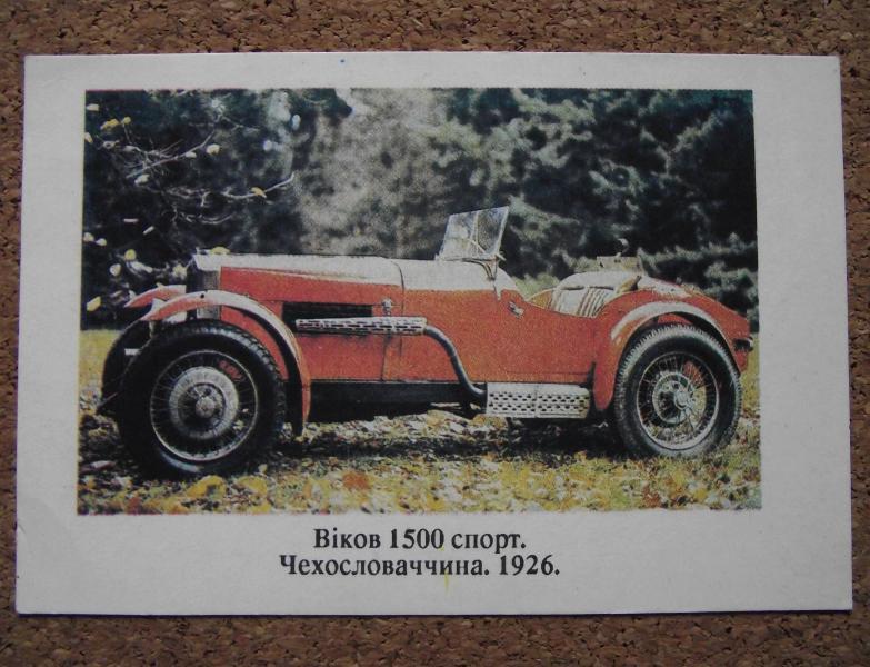 Календарик 1993г. «Віков 1500 спорт» Чехословаччина (1926г.)