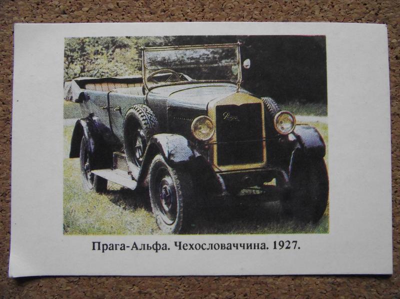 Календарик 1993г. «Прага-Альфа» Чехословаччина (1927г.)