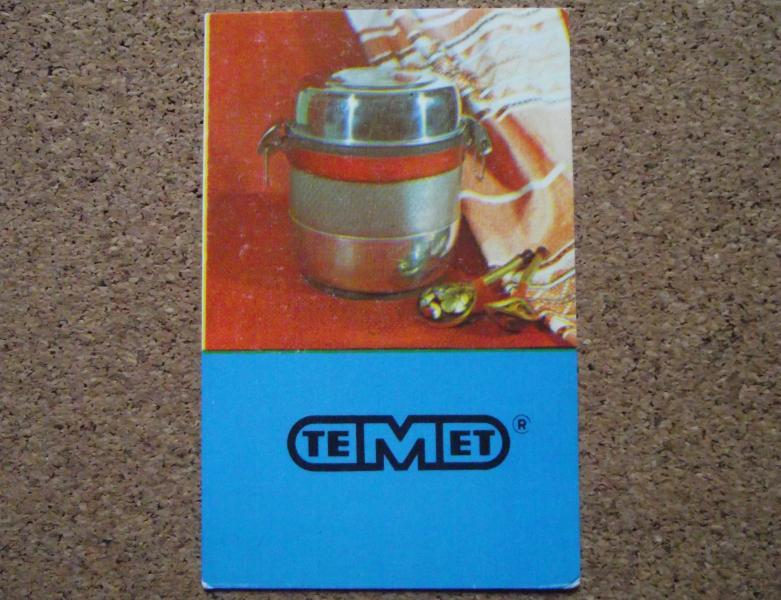 Календарик 1986 год.   «ТЕМЕТ»  реклама