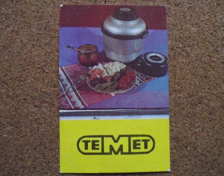Календарик 1988 год.   «ТЕМЕТ»  реклама