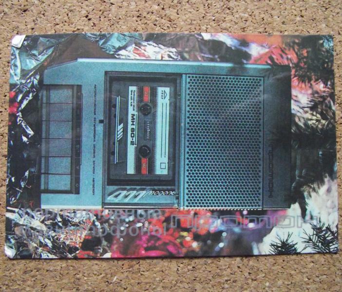 Календарик 1988 год.   «ПРОТОН»  магнитофоны, реклама