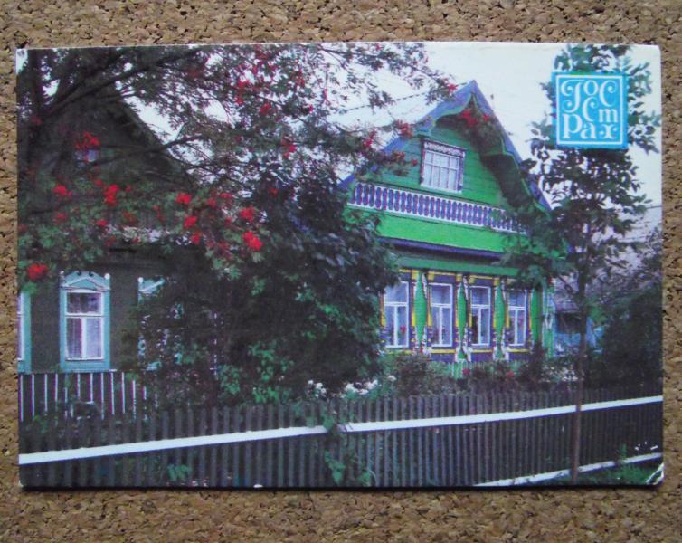 Календарик 1988 год.   «ГосСтрах», реклама