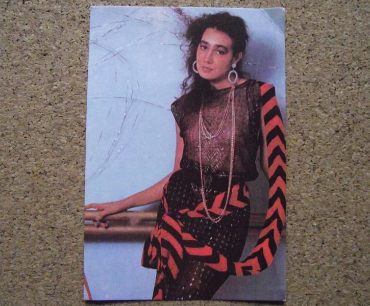 Календарик 1990 год.