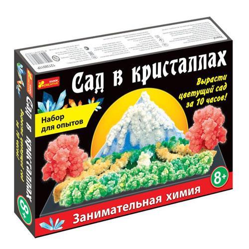 """0262 Набір для дослідів """"Сад в кристалах"""" великий 12138011Р"""