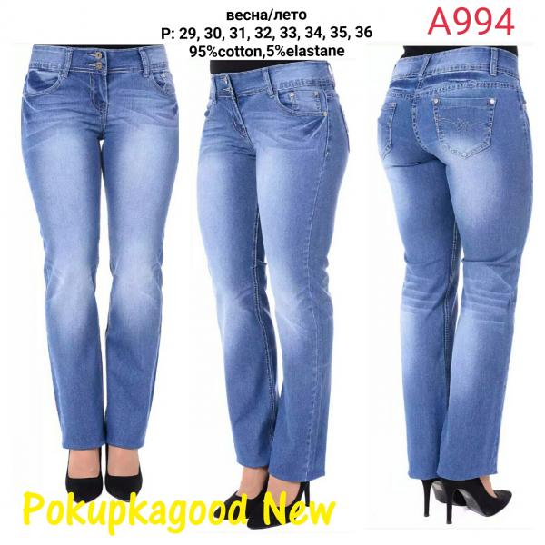 А994 код, джинсы летне/весенние, 29-36рр