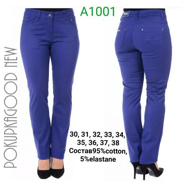 А1001 код, джинсы женские, 30-38рр