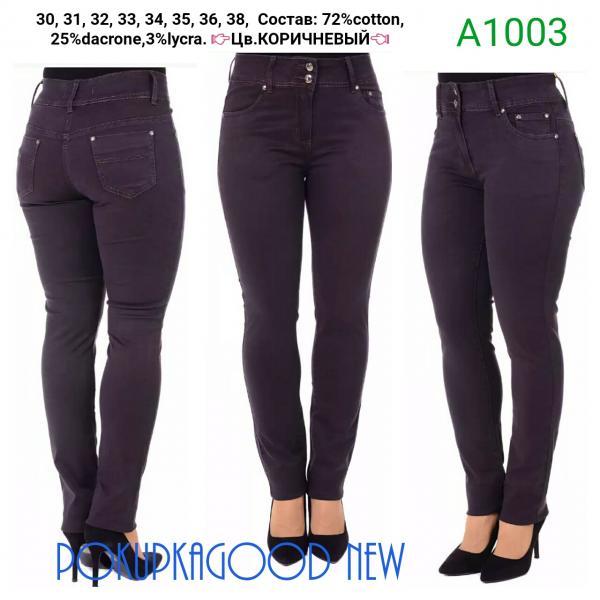 А1003 код, джинсы, 30-38