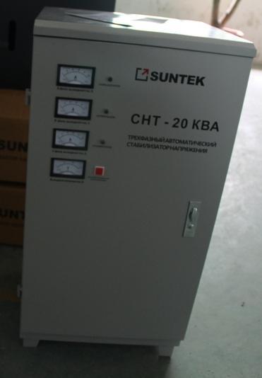 Трехфазный стабилизатор напряжения Suntek СНТ 20000 ВА