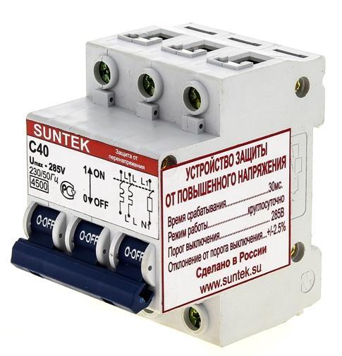 УЗОН SUNTEK-C 40А Устройство защиты от отгорания нуля и перенапряжений
