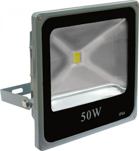 Прожектор светодиодный 50 Вт Slim