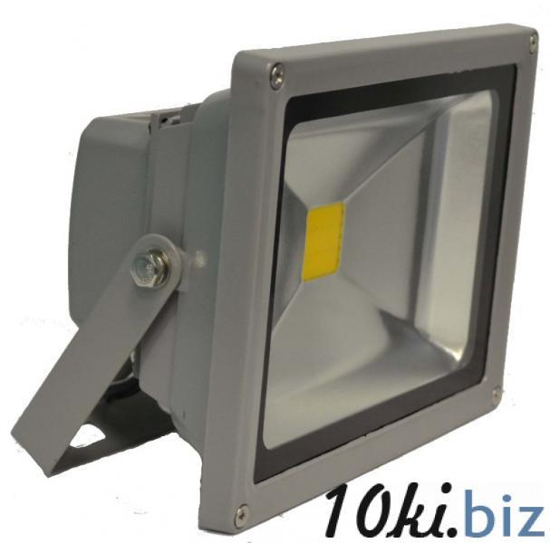 Прожектор светодиодный 20 Вт Прожекторы светодиодные в России