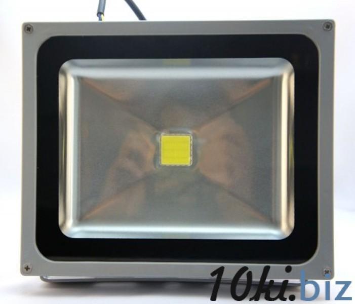 Прожектор светодиодный 30 Вт Прожекторы светодиодные в России