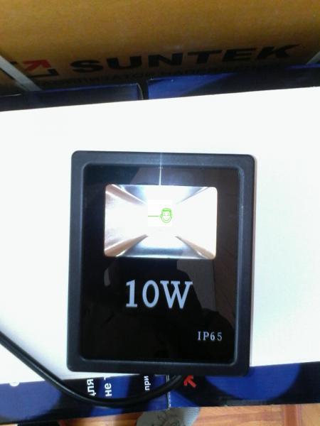 Светодиодный прожектор 10 Вт SLIM