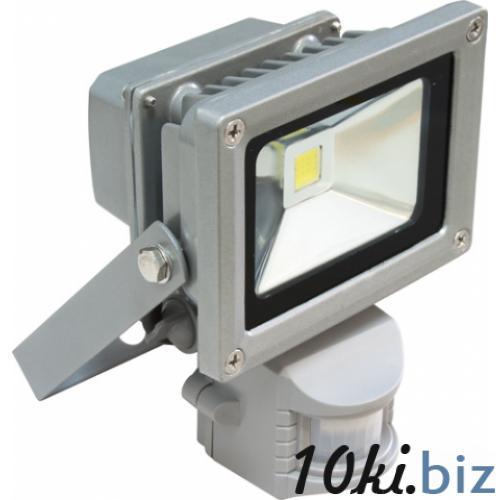 Прожектор светодиодный с датчиком движения и освещенности 10 Вт Прожекторы светодиодные в России
