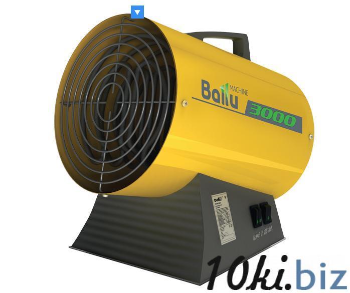 Тепловая пушка Ballu BHP-3.000CL Системы отопления и вентиляции купить на рынке Дубровка