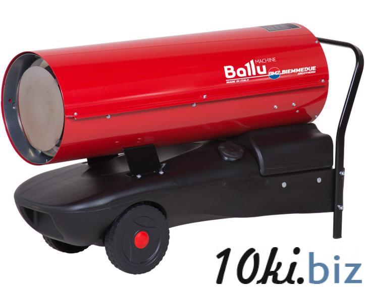Теплогенератор мобильный дизельный Ballu-Biemmedue Arcotherm GE 46 Отопительное и водонагревательное оборудование в России