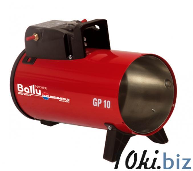 Теплогенератор мобильный газовый Ballu-Biemmedue Arcotherm GP 18M C Отопительное и водонагревательное оборудование в России