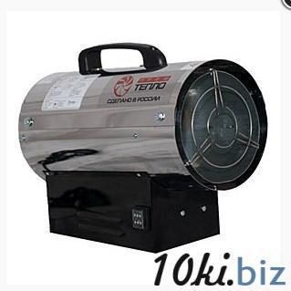 Калорифер газовый Профтепло КГ-10 нержавейка Отопительное и водонагревательное оборудование в России