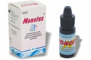 Монотекс 6г