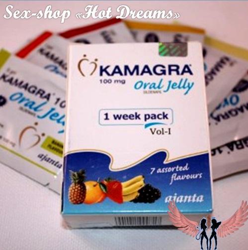 Фото Препараты для повышения потенции (капсулы, капли, таблетки, порошки) Препарат для повешения потенции Kamagra Oral Jelly