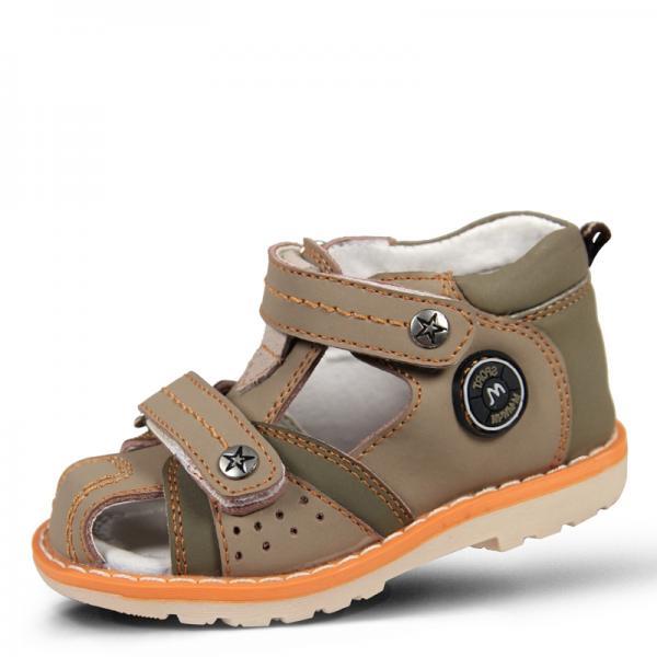 Туфли летние малодетские