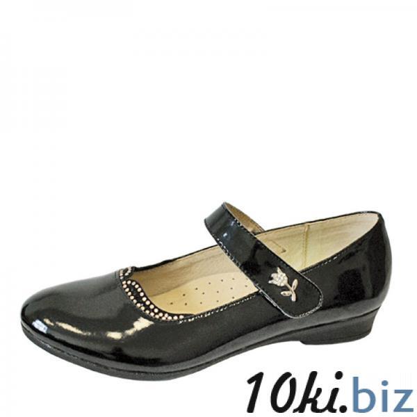 Туфли для школьников девочек купить в Беларуси - Летняя детская и подростковая обувь