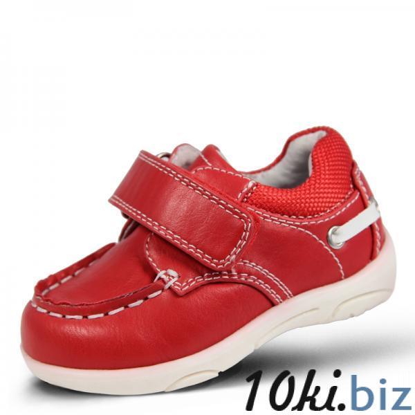 Полуботинки для детей ясельного возраста купить в Беларуси - Летняя детская и подростковая обувь