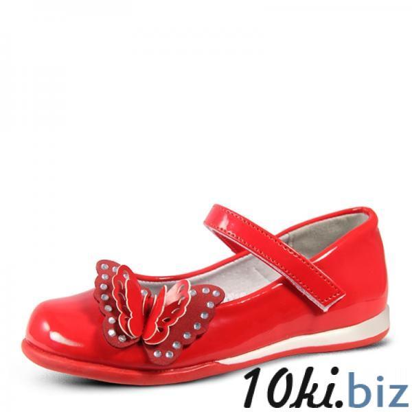 Туфли дошкольные купить в Беларуси - Летняя детская и подростковая обувь