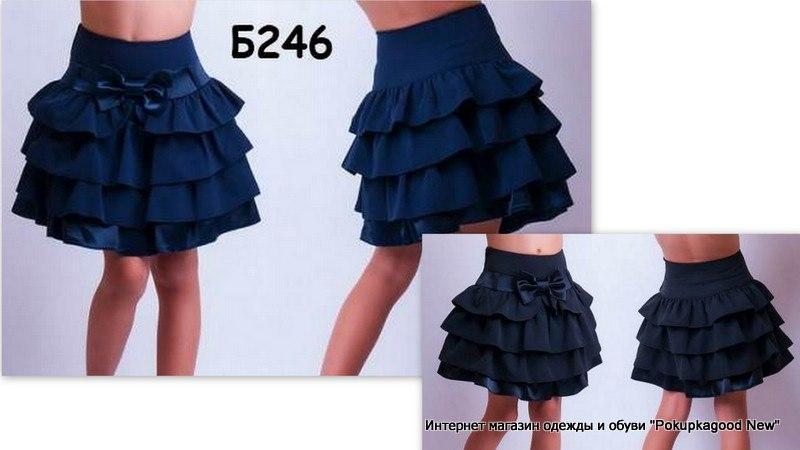 Б246, юбка школьная, 30-38рр