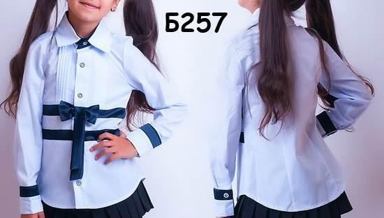Б257 код, блуза школьная, 30-40р