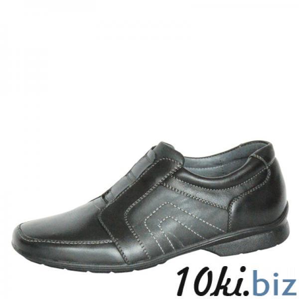 Полуботинки для школьников мальчиков купить в Беларуси - Летняя детская и подростковая обувь