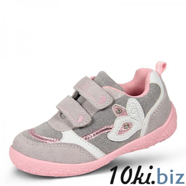 Полуботинки дошкольные купить в Беларуси - Летняя детская и подростковая обувь