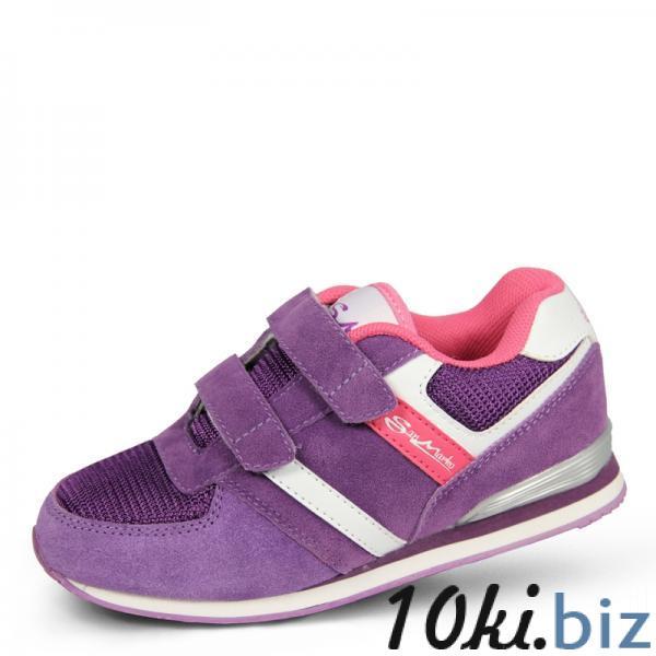 Полуботинки для школьников девочек купить в Беларуси - Летняя детская и подростковая обувь