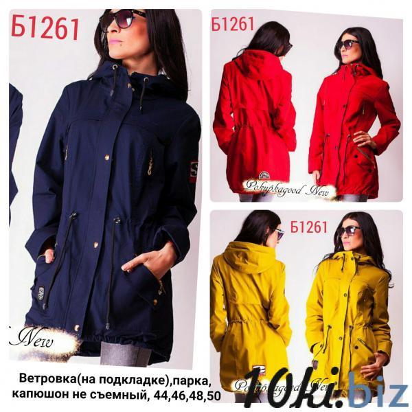 Б1261 код, парка, 44-50рр Плащи женские в Украине
