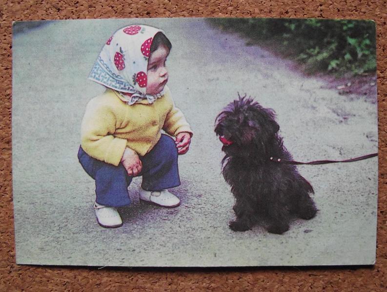 Календарик 1989 год.   Ребенок с собачкой