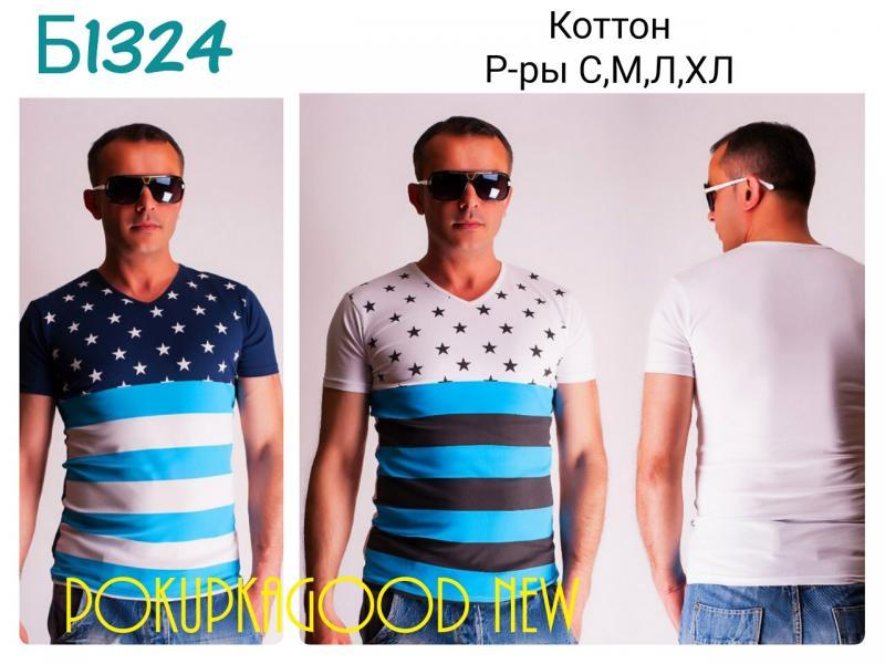 Б1324, футболка мужская