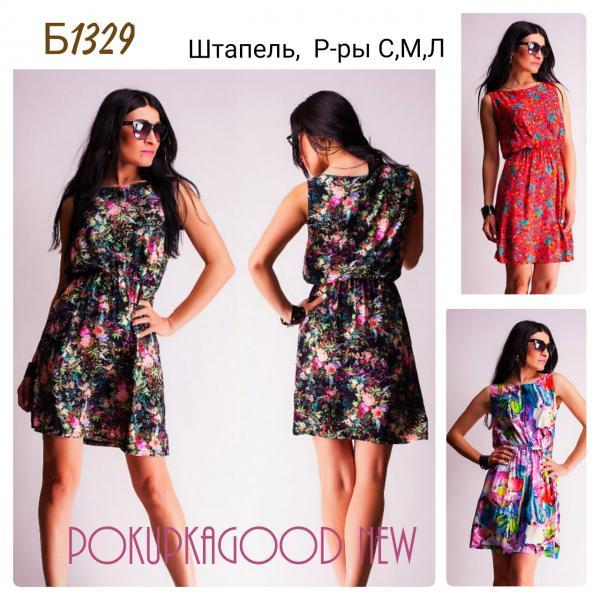 Б1329 код, платья летнее, Штапель Р-ры с, М,Л
